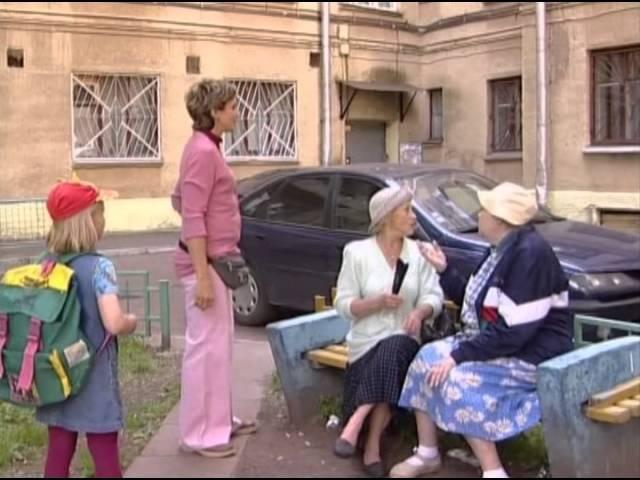 Таксистка _ Taksistka ( сезон2 ) _03
