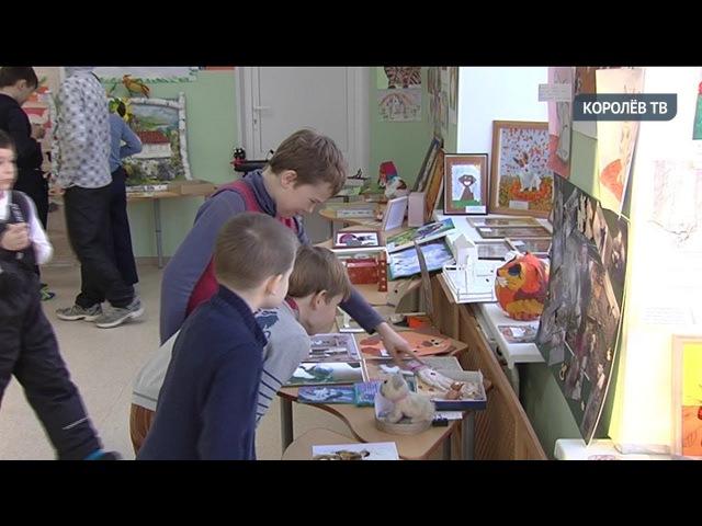 Более 500 детских работ представлено на выставке в Доме юных техников