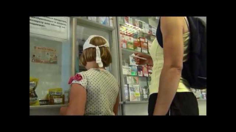 Чёрные аптекари, обзор цен на лекарства и где купить марганцовку.