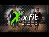 X-Fit: Тренажёрный зал