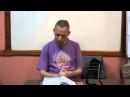 2015-06-17 - ШБ 10.14.23 - Медитация на качества Кришны расширяют сознание