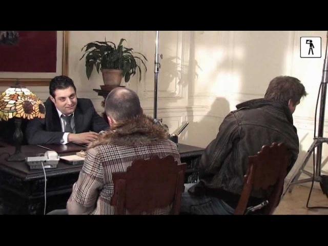 Самоубийцы. Съемка сцены с М. Полицеймако. Власть