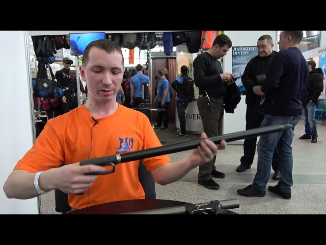 Клапанное подводное ружье ШакаЛ мастера Коровинского на MoscowDiveShow2018