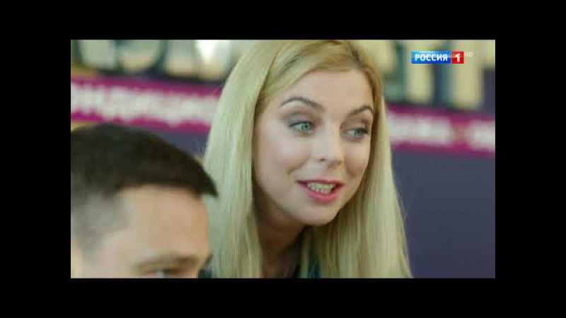 Гостья из прошлого(2018) HD РУССКОЕ КИНО. МЕЛОДРАМА