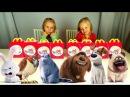 Макс и его Друзья в МАКДОНАЛЬДС ! Гигантская Коллекция Игрушек Тайная Жизнь Домашних Животных