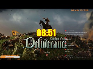 [18+] Шон играет в Kingdom Come: Deliverance (PC)
