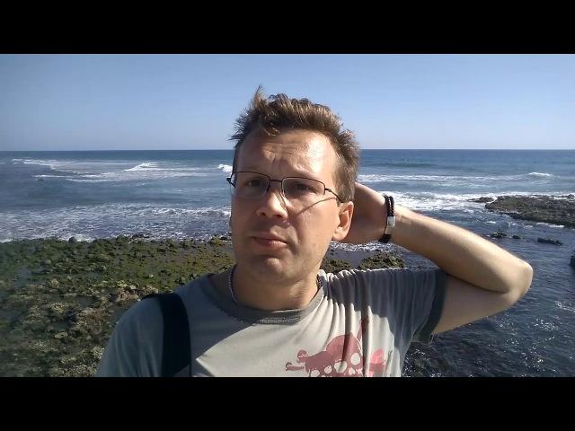 просто видео с пляжа у маяка 10 11 2016