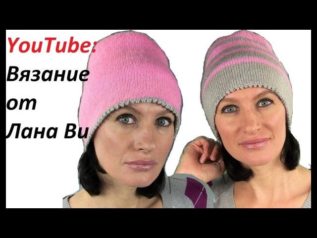 Шапка ТРАНСФОРМЕР без шва двойная Модная розовая шапочка бини Вязание спицами шапки бини