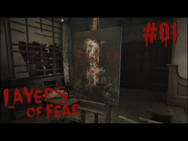 Layers of Fear | 01 | Холст