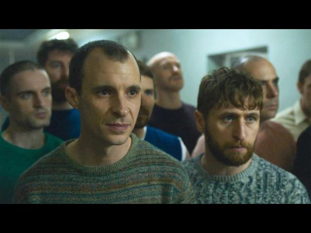 Maze | Official 2017 Movie Trailer - Tom Vaughan-Lawlor