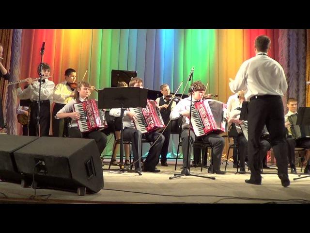 Г Свиридов Время вперед Эстрадный оркестр Шатурской детской школы искусств им Н Н Калинина