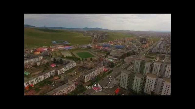 Mongolia DRONE, ERDENET KHOT