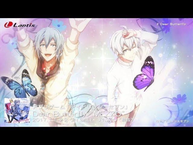 MEZZO from IDOLiSH7『Dear Butterfly』 11.22 on Sale【再UP】