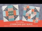 Video tutorial traditional and disappearing churn dash quilt blocks