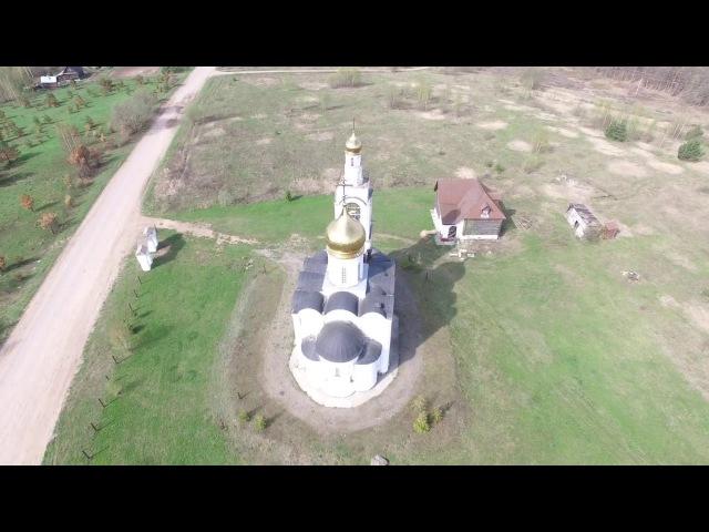 Quadrocopter DJI Phantom 3 Pro Russian memorials/ Вахта памяти 2016 с квадрокоптера