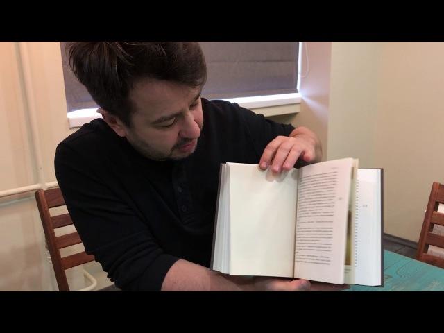 Новая серия книг Джека Лондона. О новинке от издателя