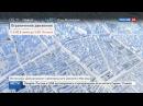 Новости на Россия 24 В Москве на выходные перекрыли часть Тверской улицы