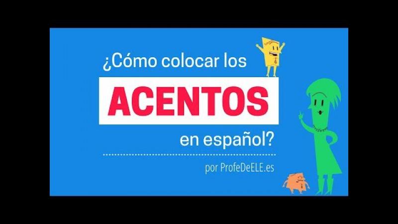 Reglas de acentuación en español: ¿Cómo colocar el acento gráfico o tilde en español?