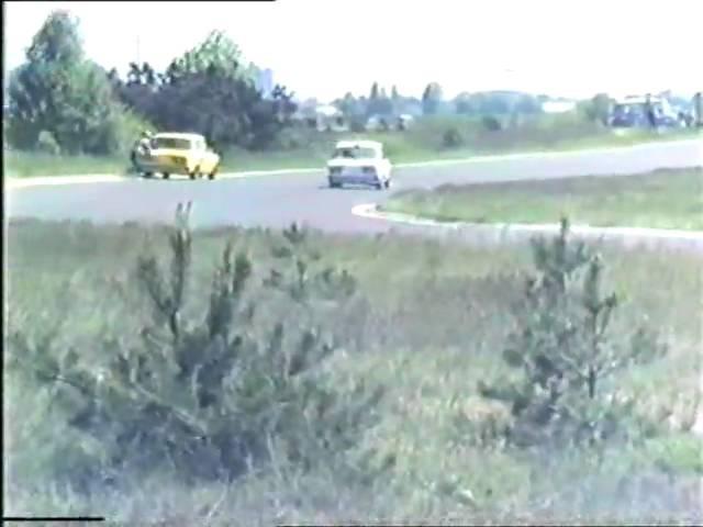 Кубок Дружбы 1987, 1-й этап, Познань (Польша). Гонка в классе А-Кубок