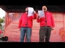Красная Бурда.Слоганы Екатеринбурга