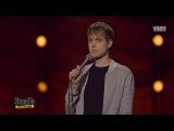 Stand Up: Ваня Усович - О сотовых телефонах из сериала STAND UP смотреть бесплатно видео ...