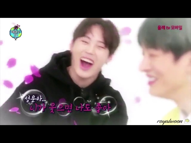 Ha Sungwoon - Laughing 2