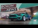 Невероятный Roush Mustang 2017 для нового сезона Formula Drift и многое другое Bokom NEWS 6