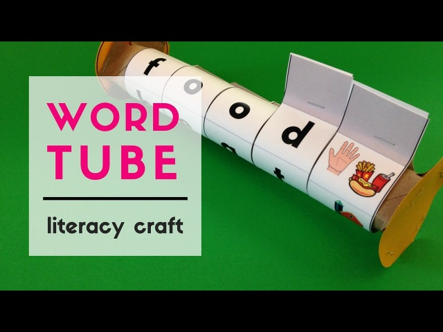 LIBRARY MAKE: Word Tube (Early Literacy DIY)