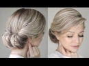 How To Easy Messy Updo