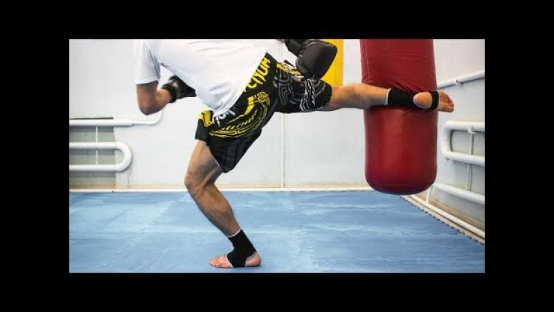 Как спрятать мощный лоу кик в связке ударов / Лоу-кик передней ногой