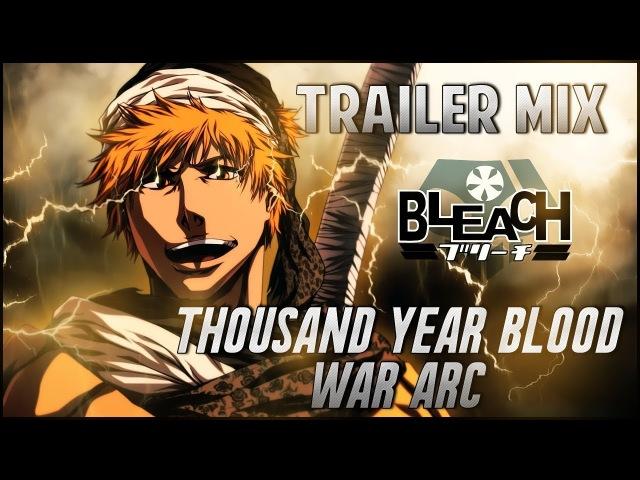 ブリーチ- Thousand-Year Blood War Final Arc【TRAILER MIX】Tite Kubo Fan Animation Tribute (MAGIC Monaco)
