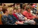 Второй областной женский форум объединил самых активных вологжанок