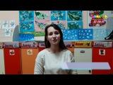 Очередной отзыв о празднике с Леди Баг для девочки 5 лет от Заводила
