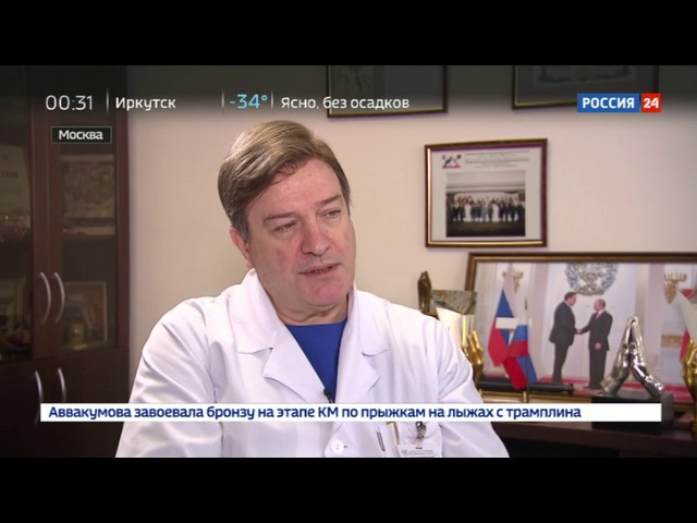 Новости на Россия 24 Аортокоронарное шунтирование фантастика ставшая реальностью