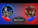 Warcraft 3 в World of Warcraft / Подробности о новом дополнении Battle for Azeroth