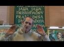 Дело чести Вайшнава Прана дас