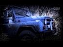 Steelcar уаз off road хелоуин