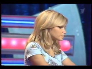 Семья Маликовых Телеигре «Угадай Мелодию» (2004 Год) » Freewka.com - Смотреть онлайн в хорощем качестве