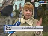 ОГТРК: Около 8 часов утра рухнула стена дома в самом центре Орла. Орел LIVE