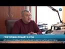 Григоришин подаёт в суд: ДПМ начала предвыборную кампанию клеветой напуганного Пчелы