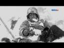 Тайна горы мертвецов. Перевал Дятлова (2013) 1-2 серия