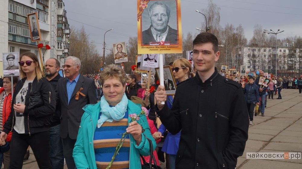 митинг к 9 мая, Чайковский, площадь Победы, 2017 год