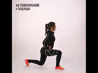 Упражнения для идеального тела за 1 месяц!