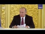 Путина возмутило постановление суда