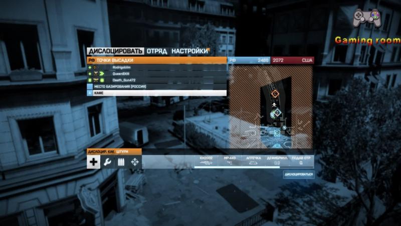 Battlefield 3 - просто погонять