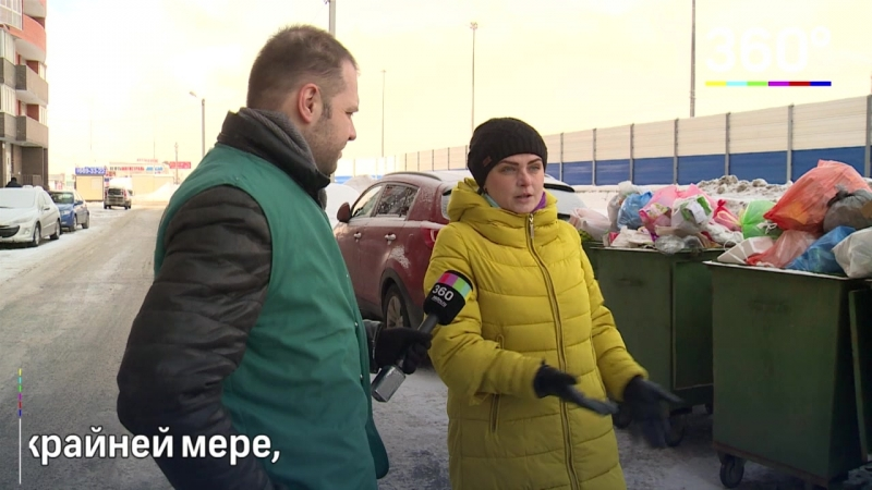 В Подольске жители новостройки задохнулись от мусора