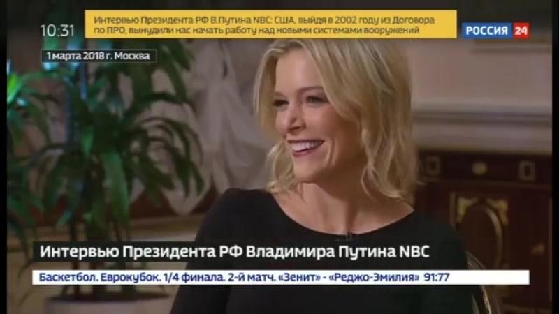 Россия 24 - Путин прокомментировал фото, где он скачет на медведе - Россия 24