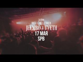 Jeembo x Tveth @ Питер —17.03.2018