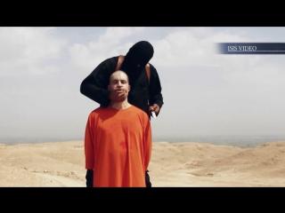 Новая эра террора 1 серия. ИГИЛ уже здесь, они среди нас (2017)