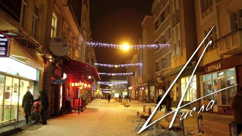 4исла - На обрывках декабря (тизер)